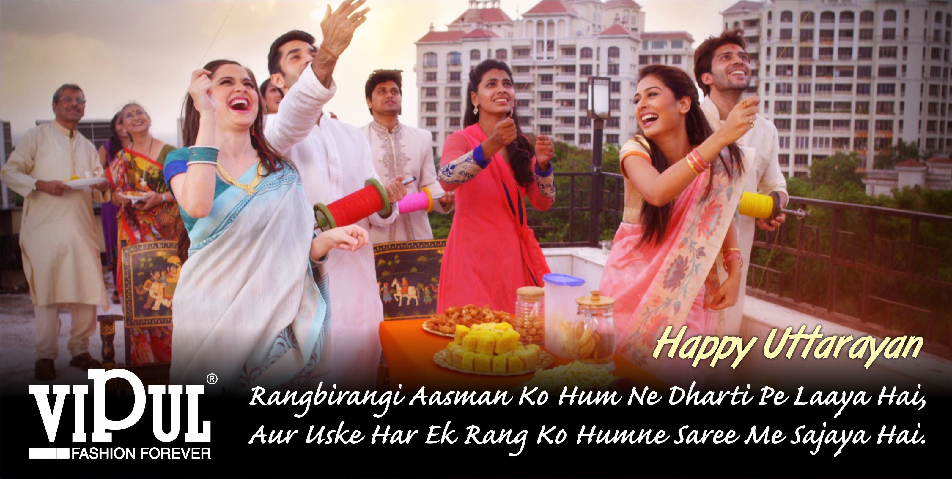 Rangbirangi Aasman Ko Hum Ne Dharli Pe Laaya Hai Aur Uske Har Ek Rang Humne Saree Me Sajaya HappyUttarayan Vipul FashionForever