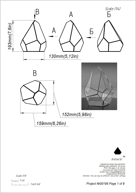 Geometric Terrarium Digital Printable Pattern Made Brillant3d