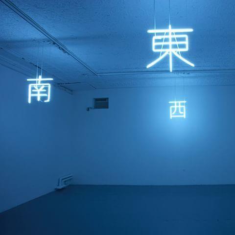 Image In Blue Collection By Emmeline On We Heart It Neon Light Glow Pale Aesthetic Grunge Feedinspo Tumblr Random Instafollow
