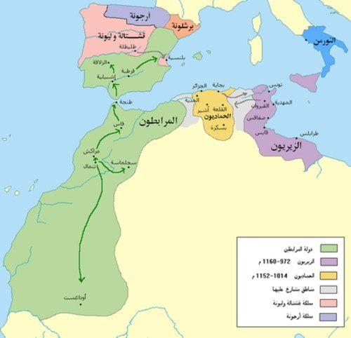 المرابطون أول دولة مركزية مغربية تاريخ المغرب وحضارته Geography Map Map Screenshot
