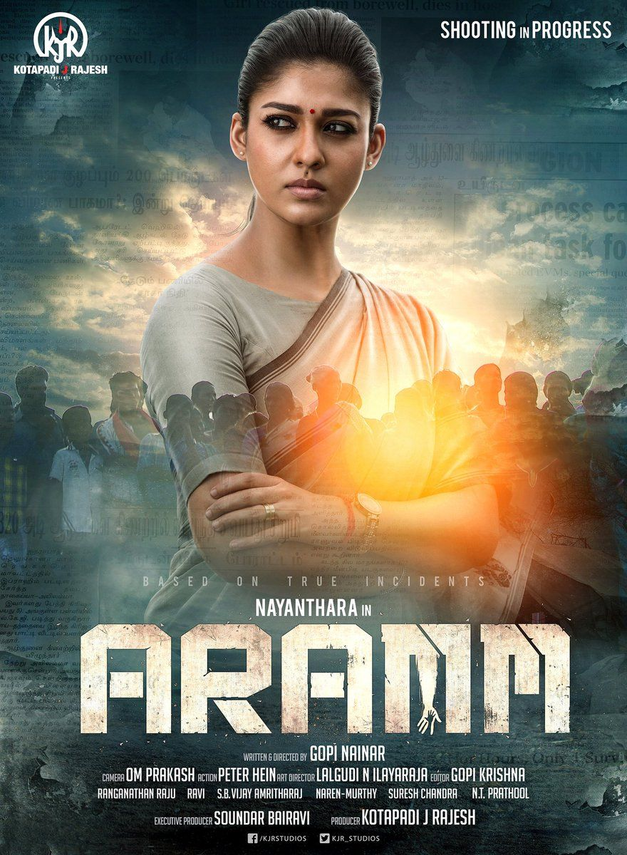 aramm movie first look nayanathara