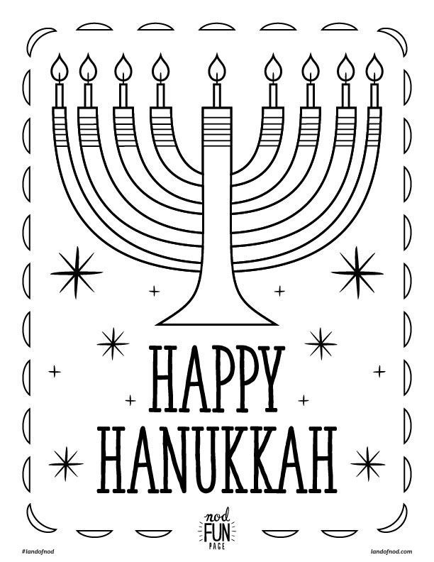 Hannukah Printable Coloring Page | Hanukkah, Hanukkah and Free printable