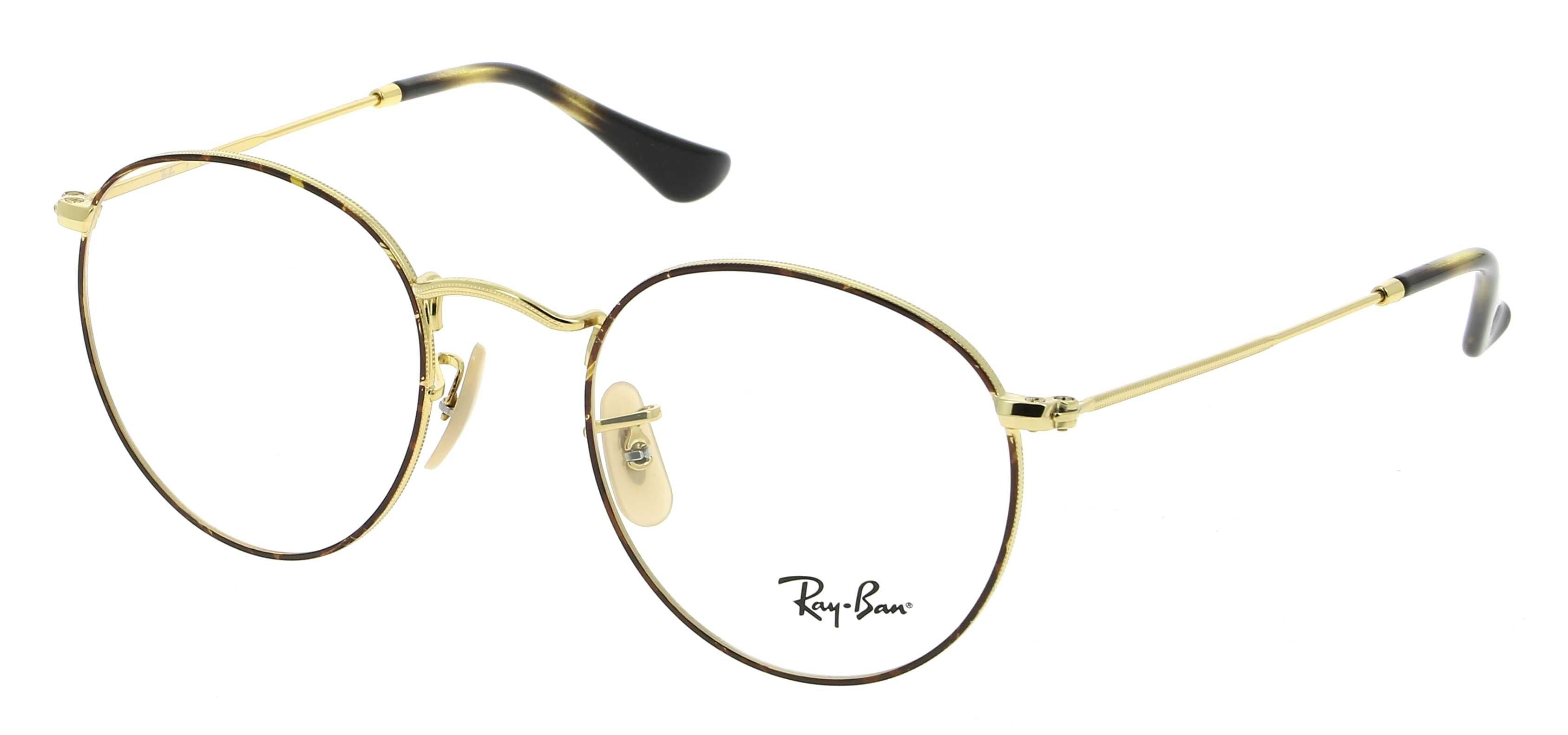 lunette de vue ray ban or rose