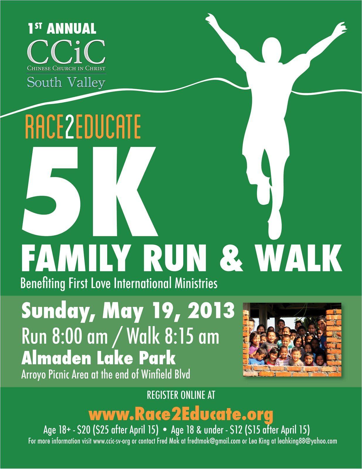 5K Walk Run Flyer Templates