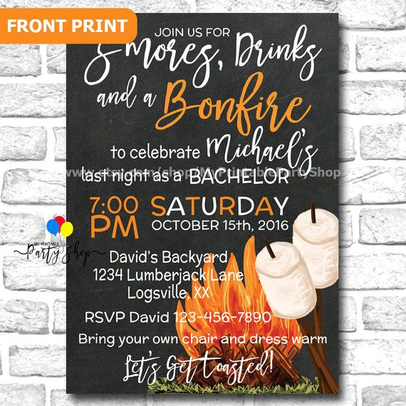 lets get toasted smores bonfire invitation bachelor party engagement party invitation couples - Bonfire Party Invitations
