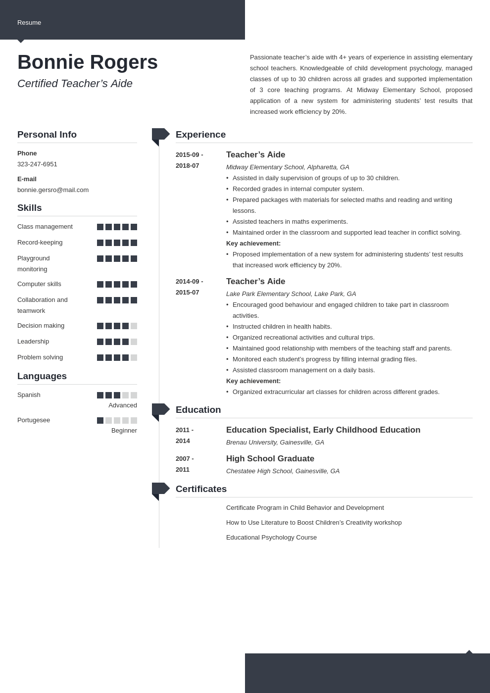 teacher aide resume example template modern in 2020