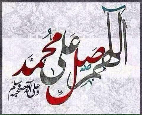 حسين الشمري On Twitter Islamic Caligraphy Art Islamic Art Calligraphy Islamic Caligraphy