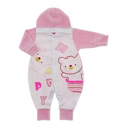 Macacão de Plush para Bebê com Capuz Happy - 9032 - Rosa | Cegonha Encantada