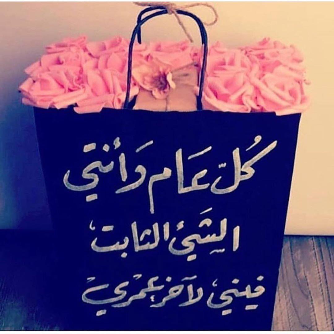 حسب الطلب Kuwait Gifts هدية هدايا كويت هدايا تخرج زواج ميلاد ثيمات خداديات مجات ميداليات أكواب تيشيرتات محافظ هدايا رمضان هدايا عيد طلبيات ذوق بوكس