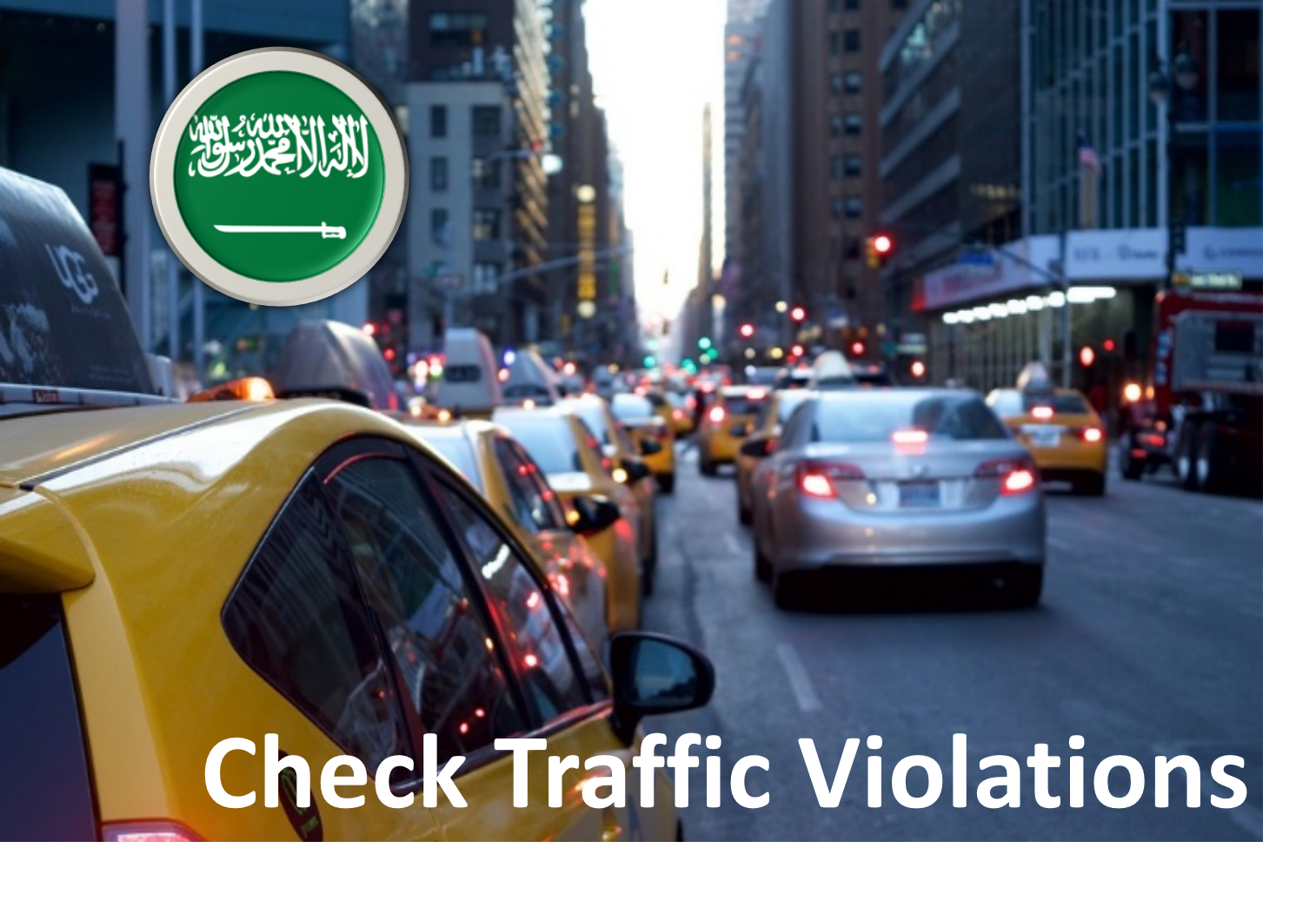 How To Check Traffic Violation Saudi Arabia Number Plate Number