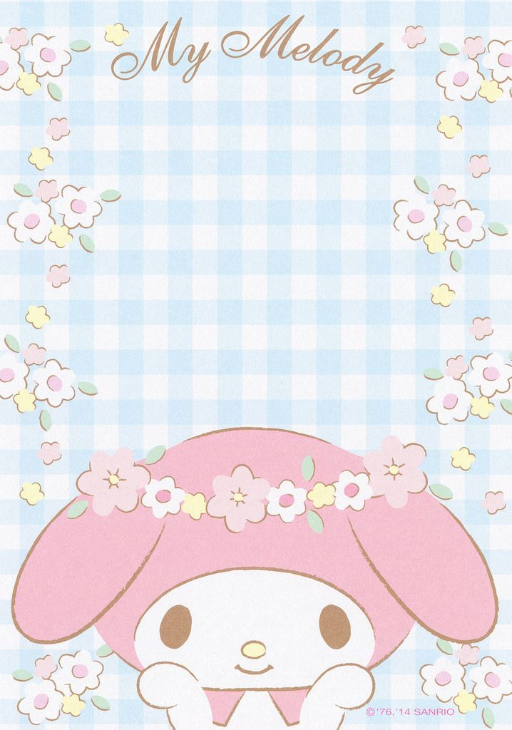 Sanrio My Melody Memo 2014