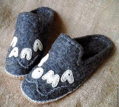 """Обувь ручной работы. Ярмарка Мастеров - ручная работа. Купить Тапочки мужские валяные серые """"Для папы"""". Handmade."""
