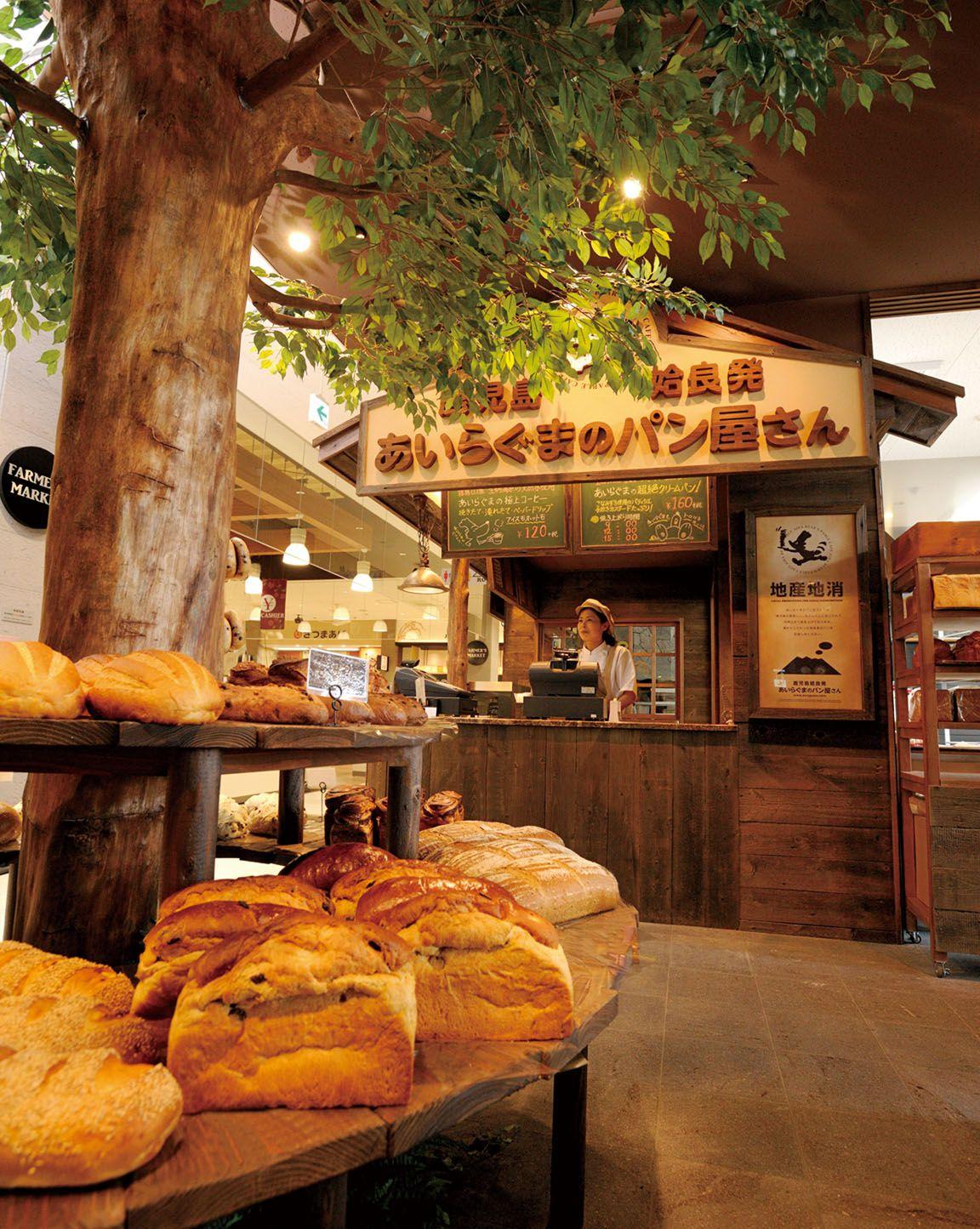 japanese bakery bakery shop design pinterest bakery shop
