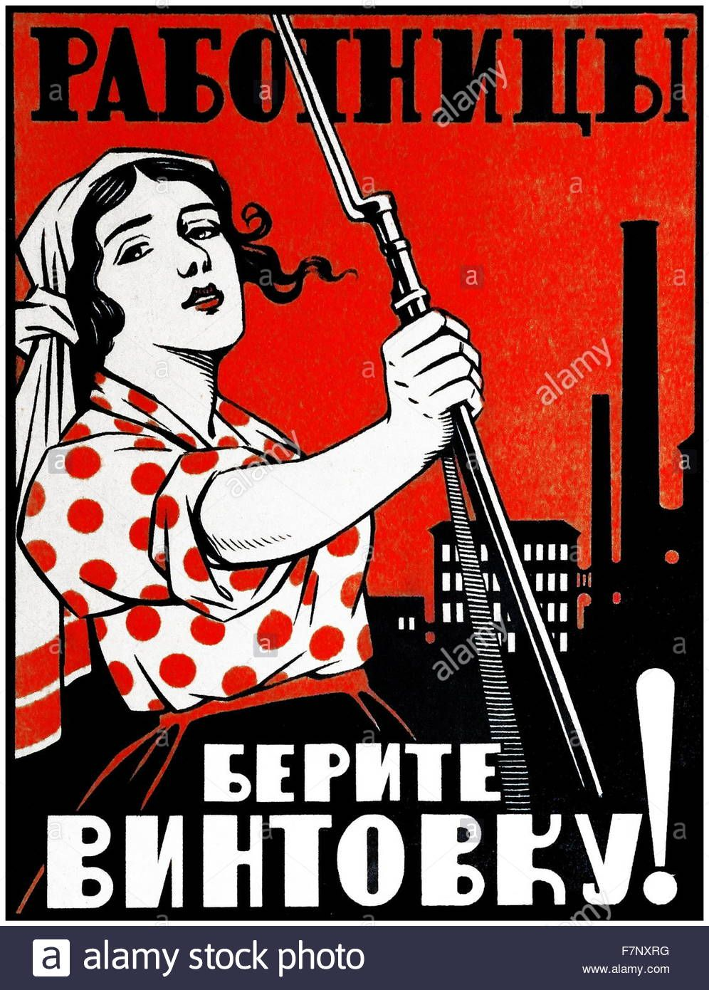 Russian Soviet Communist Propaganda Poster Ukrainians And Russians Have Common Call No Master Ov Communist Propaganda Revolution Poster Propaganda Posters
