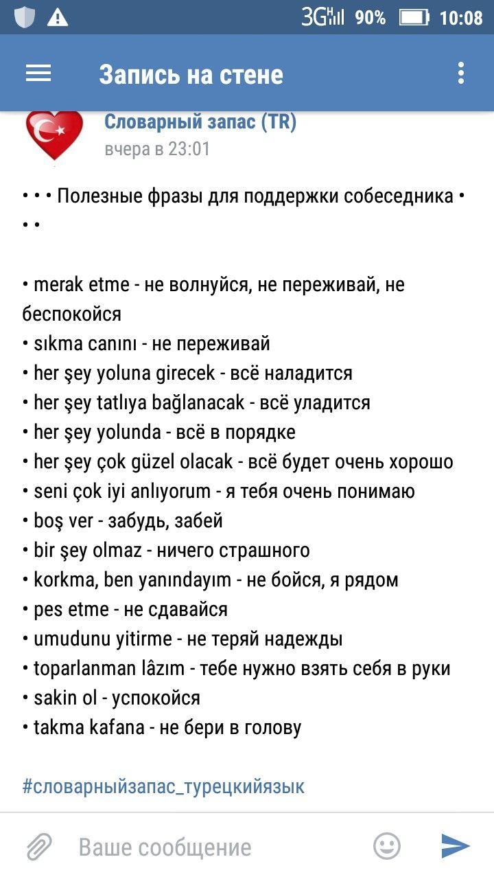 Rus Dili Ogrenme Dil Sanatlari Ogretim