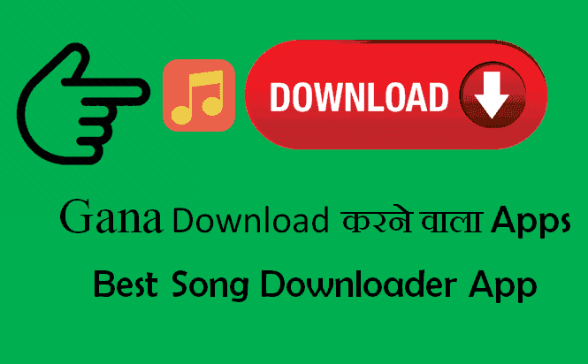 Gana Download करने वाला Apps [Music/Mp3/Song] | HowHindi