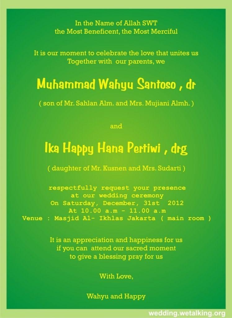 Muslim Wedding Invitation Wordings In English Marriage