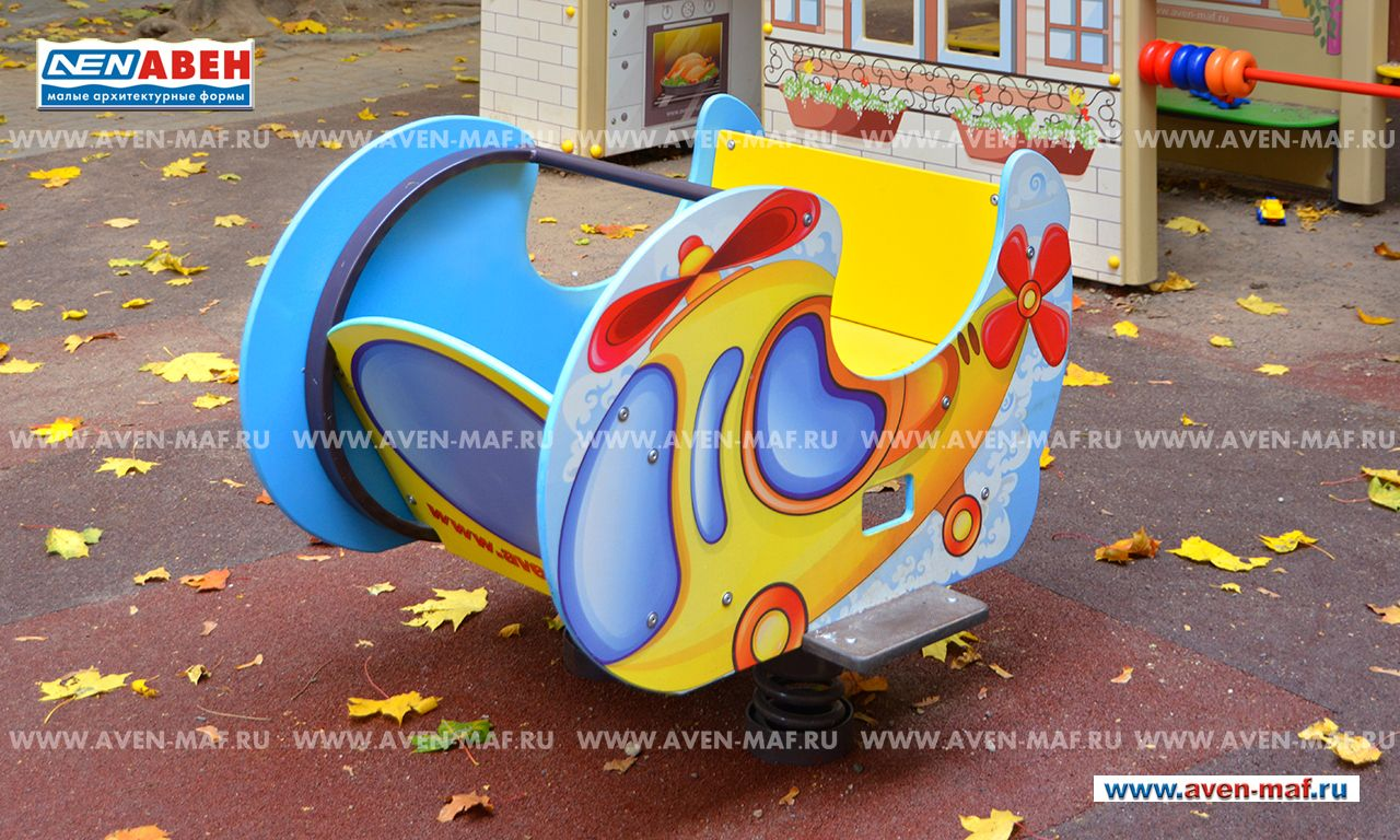 Playgrounds In
