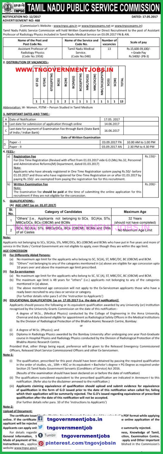 commission assistant professor of radiology physics medical physics recruitment notification may 2017 html tngovernmentjobs tngovtjobs tnjobs jobs