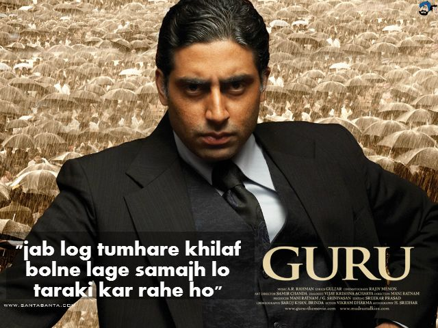 Best Motivational And Famous Quotes From Bollywood Movies Bollywood Quotes Film Quotes Movie Quotes