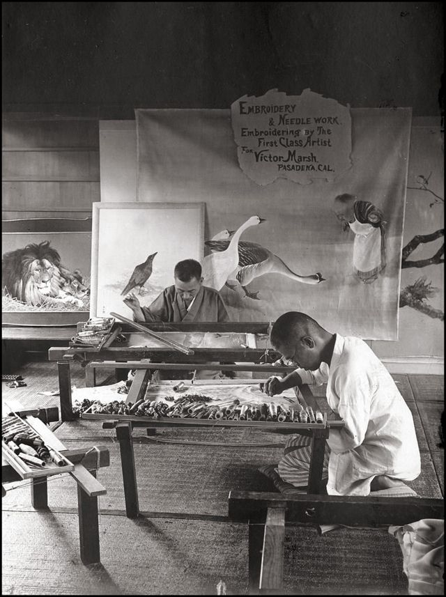 Embroidery Shop With Sign In English Yokohama Japan 1900s 日本