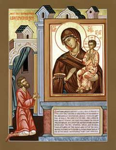 """Icon of the Mother of God, """"The Unexpected Joy"""""""