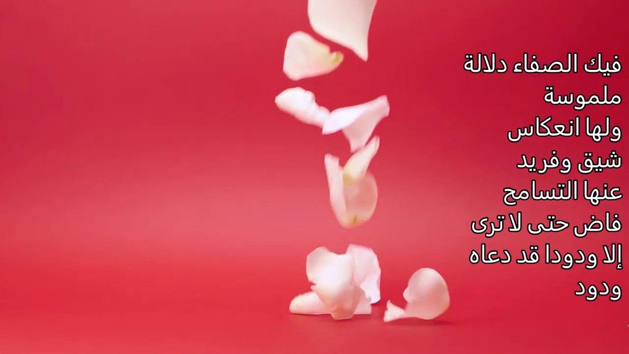 قصيدة اهلا وسهلا بالعيد شعر السيد شيخ بن عمر البار Movie Posters Poster