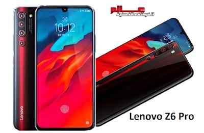 مواصفات و مميزات هاتف لينوفو Lenovo Z6 Pro Lenovo Smartphone Phone