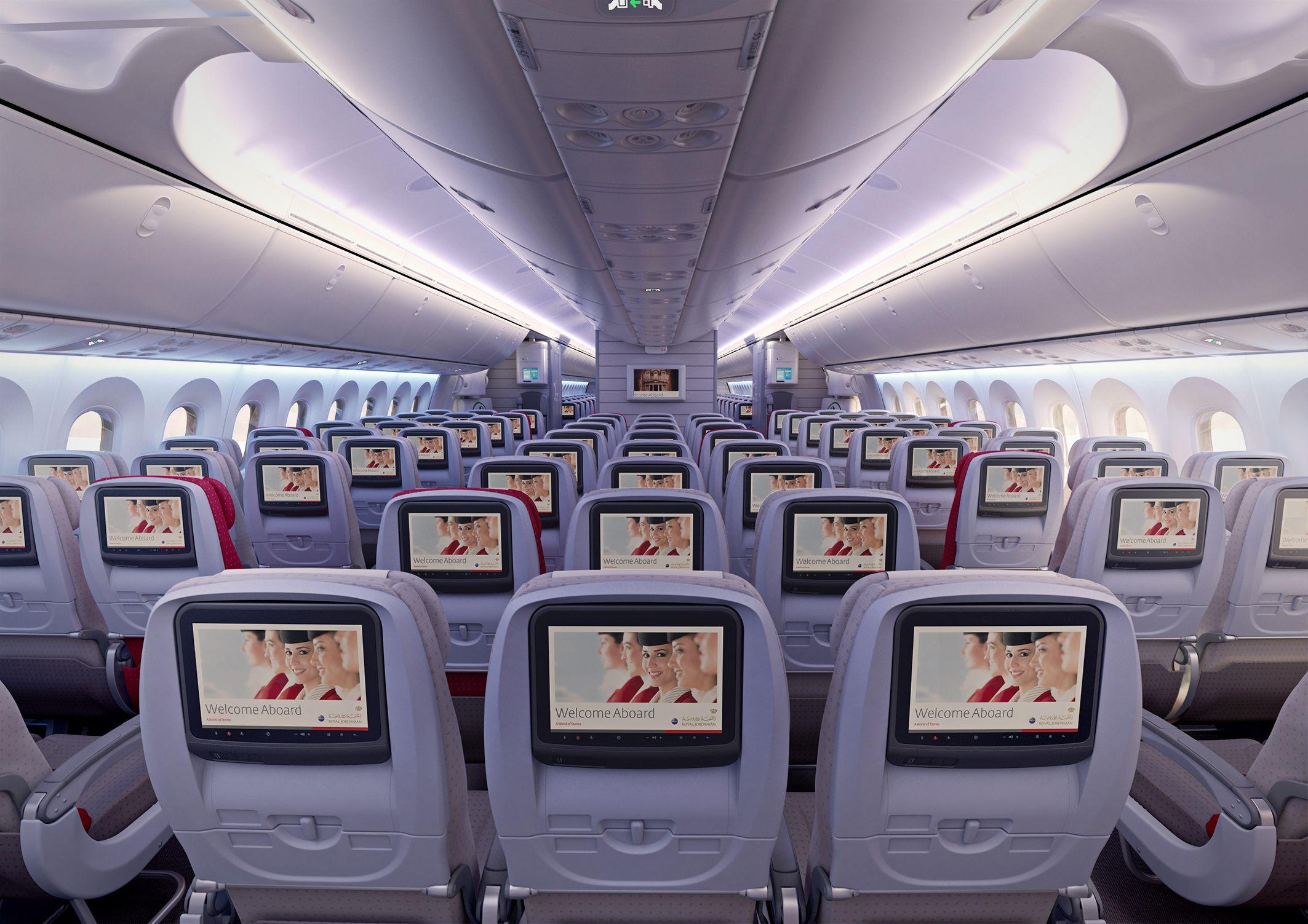 air jordanian flights