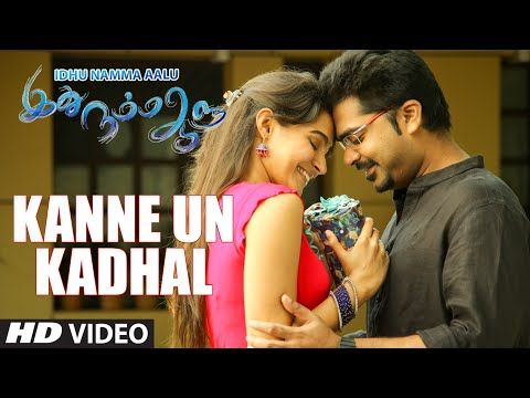 New pictures download video song