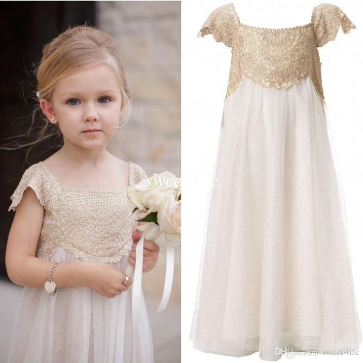 2017 Vintage Champagne Lace Flower Girl Dresses For Wedding Cheap Floor Length Cap Sleeve Empire Ivory Tulle Pageant Communion