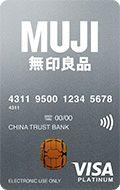 MUJI  Credit Card