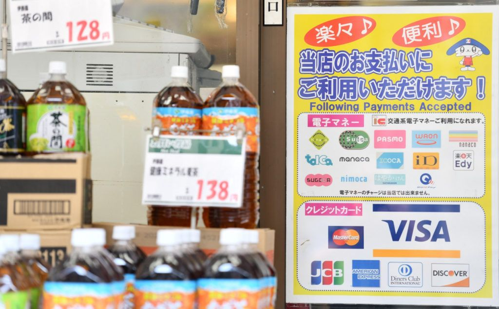 In hightech japan cash is still king paying blog 1990s