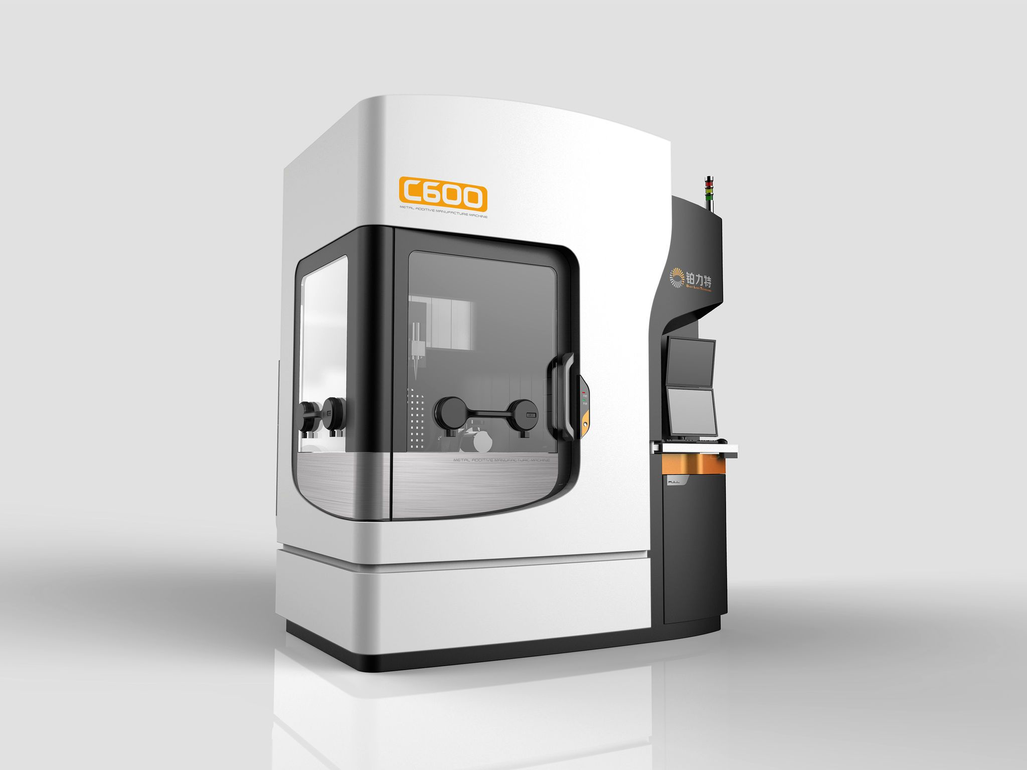 C600 - Entry - iF WORLD DESIGN GUIDE   Machine Design - Housings ...