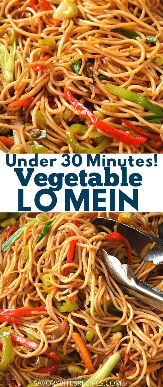 Under 30 mins- Vegetable Lo Mein