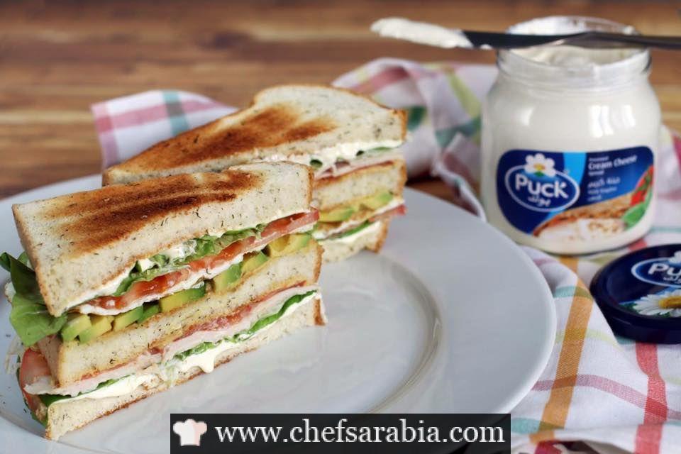 كلوب ساندويتش بالتيركي البيض و الافوكادو Food Chef Sandwiches