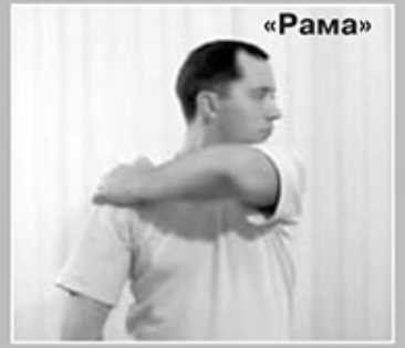 гипертония спины
