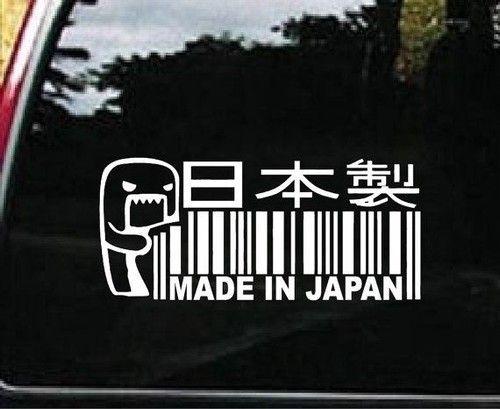 Made In Japan Barcode Jdm Decals Httpcustomstickershopcom - Car window decals custom made