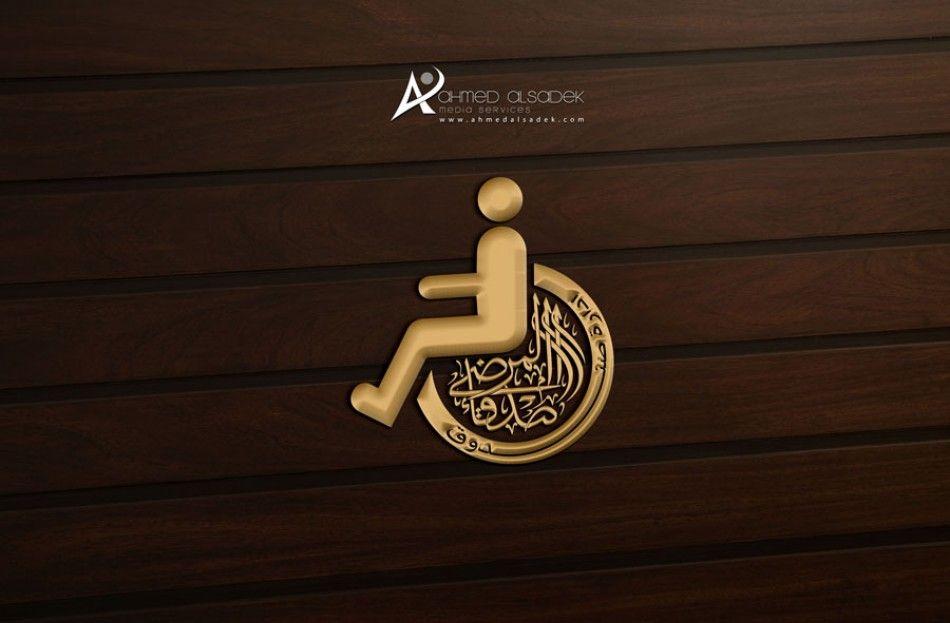 شعارات المرضى السعودية الامارات الرياض دبي ابوظبي جدة مكة الرياض الدمام 3 Enamel Pins Accessories Enamel