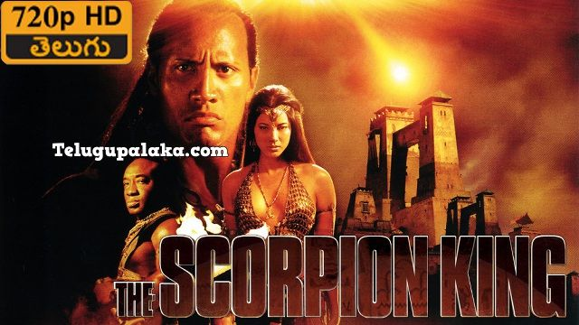 the scorpion king 2002 full movie in hindi