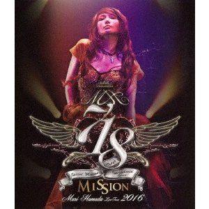 """浜田麻里/Mari Hamada Live Tour 2016 """"Mission""""(Blu−ray Disc) イーベストCD・DVD館 - 通販 - PayPayモール"""