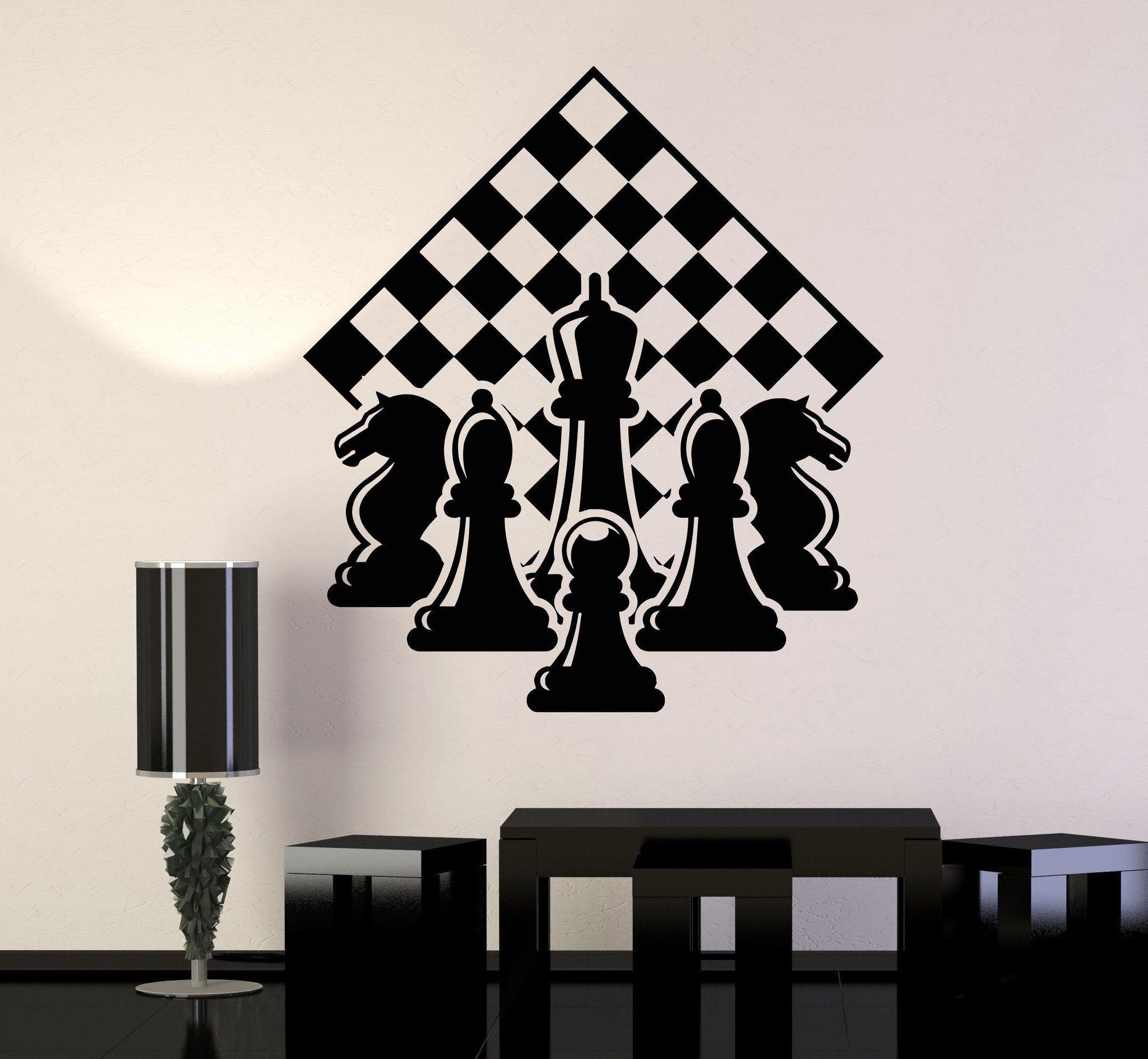 Работать надо, картинки с шахматами для оформления