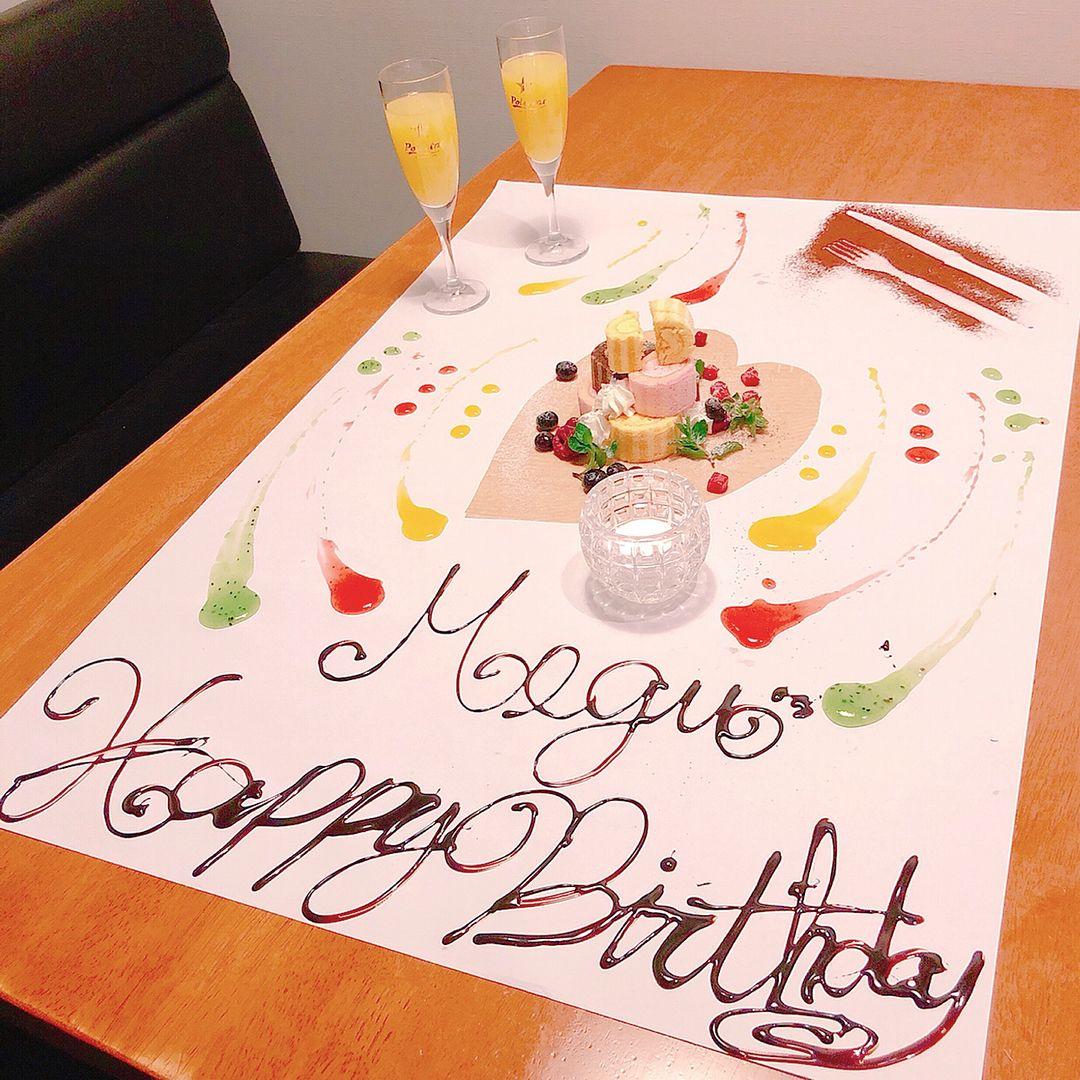誕生日サプライズに人気 インスタ映えバースデープレート ケーキのあるレストラン21選 Happy Birthday Project 2020 バースデープレート レストラン バースデー