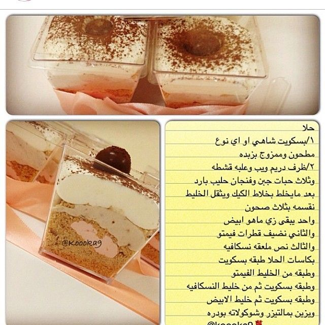 Instagram Photo Feed Food Desserts Dessert Recipes