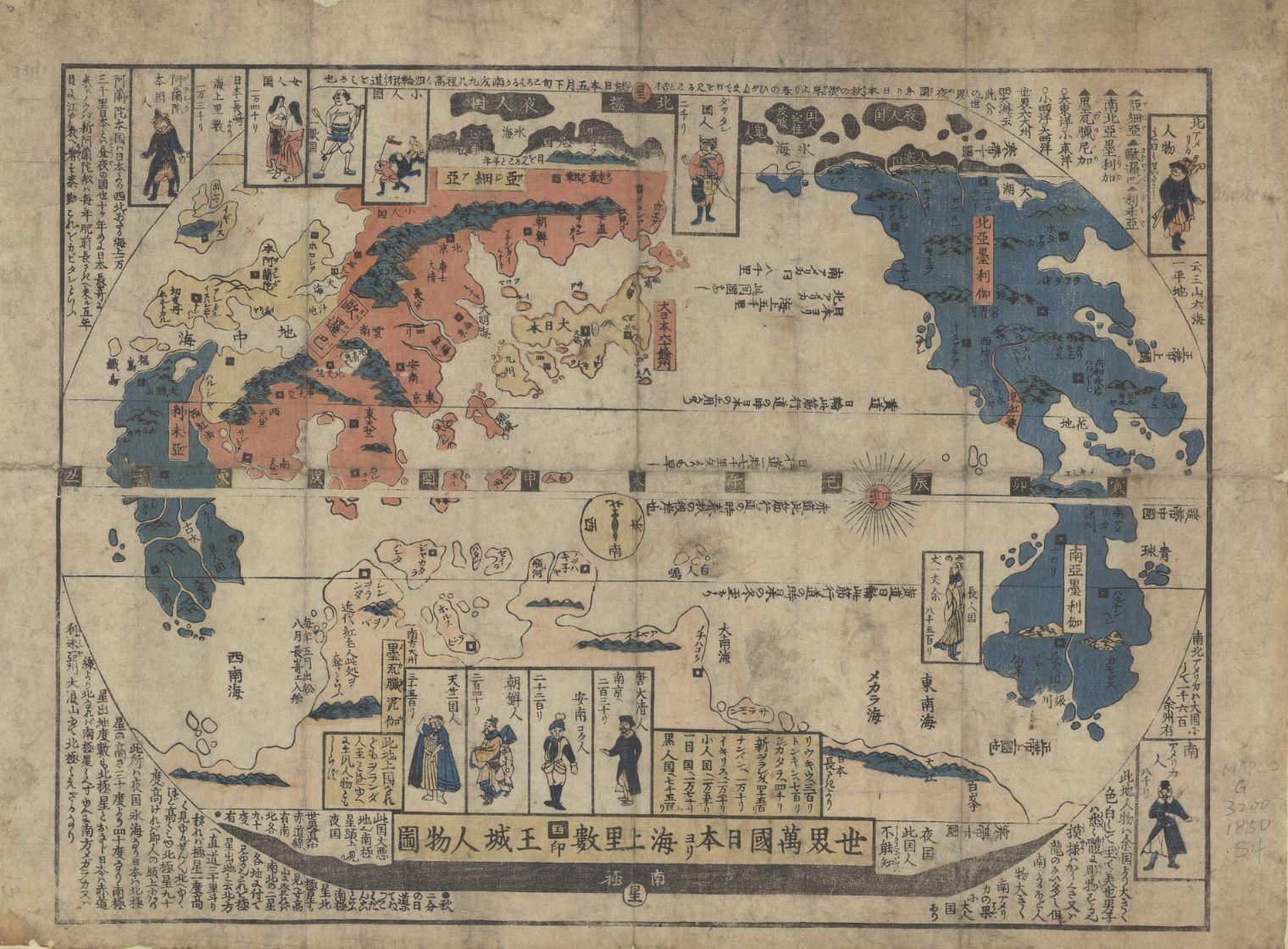 World map centered on japan in yellow tokugawa era c 1850 world map centered on japan in yellow tokugawa era c 1850 publicscrutiny Choice Image