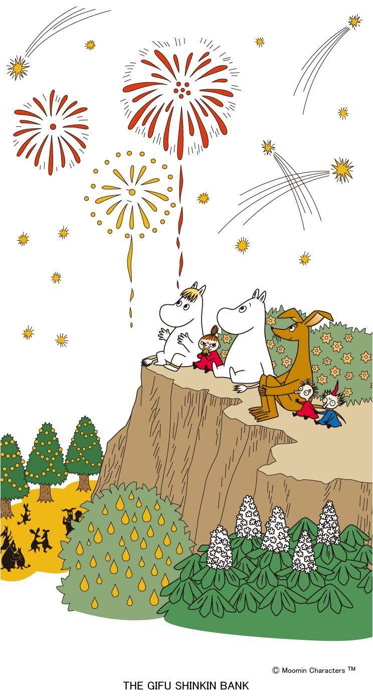Moomin ムーミン 壁紙 ムーミン イラスト かわいい 壁紙 Iphone