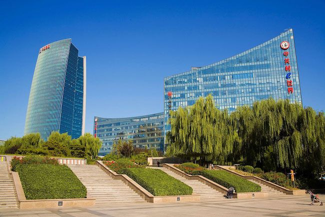 Apple Inc Has Opened Its First R D Center In China The Development Center Which Is Located In Beijing S Zhongguancun Science Park H Science Park Apple Open