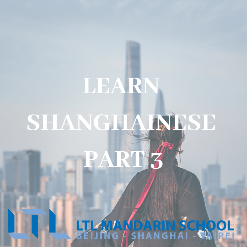 Learn Shanghainese Part 3 Times of Day & Weather LTL