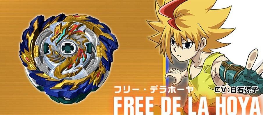 Free De La Hoya And Mirage Fafnir Beyblade Characters Free Characters Beyblade Toys