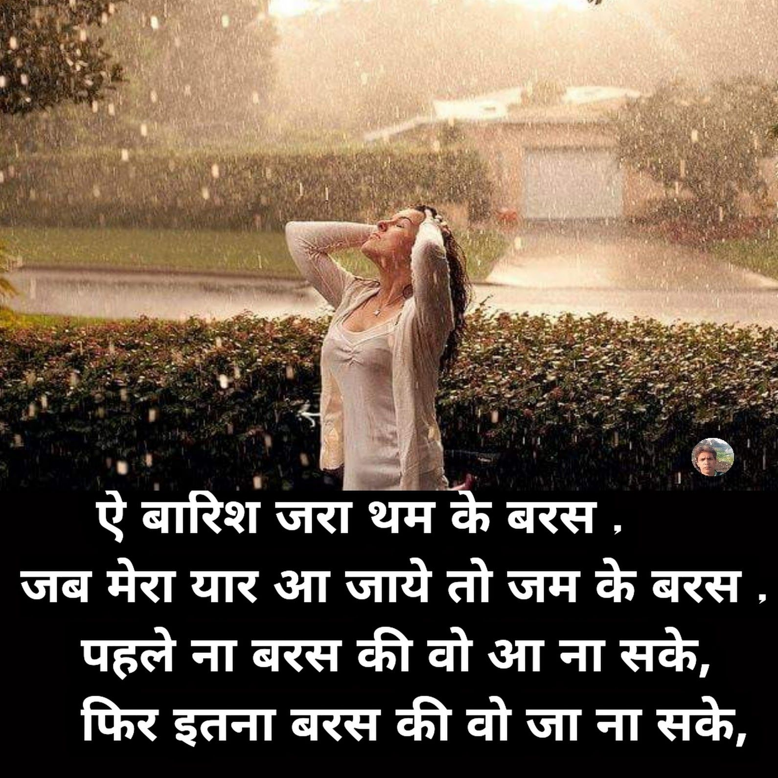 Pin By S On Besties Pinterest Quotes Hindi Quotes And Love Quotes